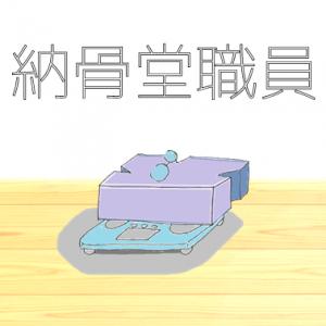 20170514①