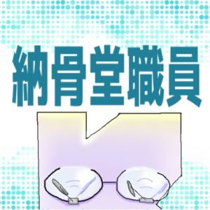 20170820①